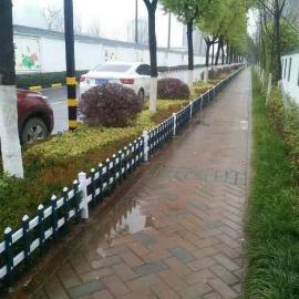 苏州市政园林护栏,苏州PVC道路绿化围栏,庭院围墙栅栏