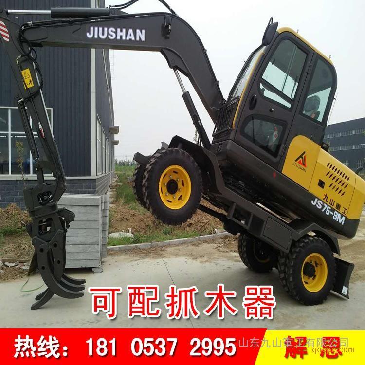 液压挖掘机 全新挖掘机 轮式挖掘机 小型挖掘机 配抓木器图片