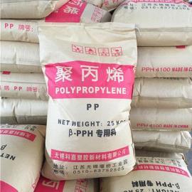 化工冶金行业pph防腐专用原料