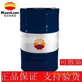 25号变压器油 北京昆仑25号变压器油价格 可零售
