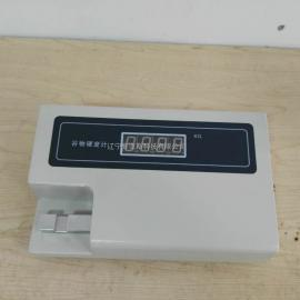 饲料硬度计SYS-SL2