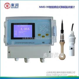 NMD-99智能感应式酸碱盐浓度计