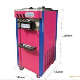 郑州冰淇淋机设备生产厂家,郑州冰淇淋机厂家直销