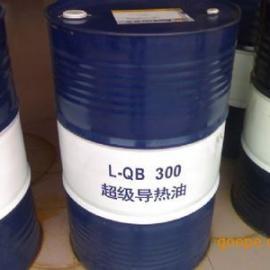 昆仑L-QB300导热油 北京L-QB300导热油价格