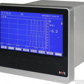 NHR-8100/8100B系列12路彩屏/蓝屏无纸记录仪