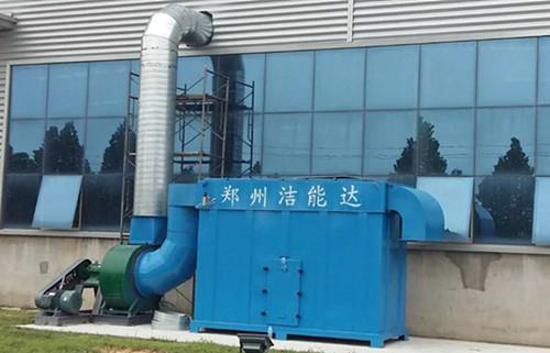 厂家专业制造脉冲布袋除尘器