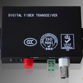 北京汉源高科1路数字视频光端机模拟视频光端机
