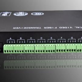 北京汉源高科8路多业务光端机数字视频光端机