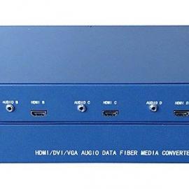 4路HDMI高清数字视频光端机厂家直销HD-HDMI高清视频光端机