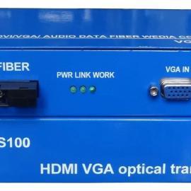 VGA高清视频光端�C厂家直销HY-VGA-S1100