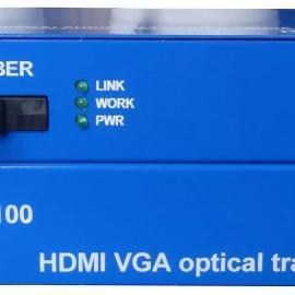 1路HD-HDMI高清�底忠��l光端�C�S家直�NHY-HDMI-S100