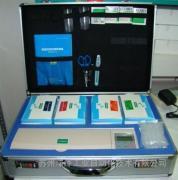 食品安全检测箱