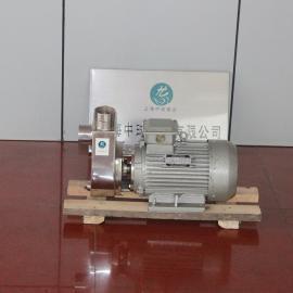 50WBZ15-22不锈钢自吸泵