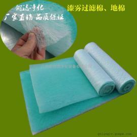 绿白油漆过滤棉喷漆房地棉涂装漆雾毡漆雾过滤棉玻璃纤维棉阻漆网