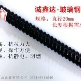 诚鑫达玻璃钢锚杆,资质全,型号齐全,质优价廉,型号20*2000