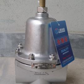 低温降压调节阀| DY12F 低温螺纹减压阀