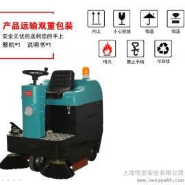 工业园电瓶式扫地机工厂车间驾驶式扫地车学校全自动KL1050