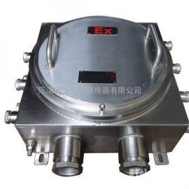 BXM系列防爆动力箱(IIB)