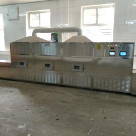 粗粮烘焙设备 杂粮烘烤设备首选微波熟化机