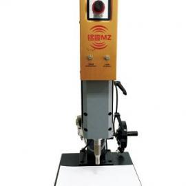 苏州|无锡铭震15KHZ超音波焊接机