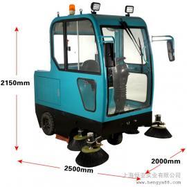 驾驶式全自动扫地车电瓶式清扫车小区物业工业清扫车KL2000