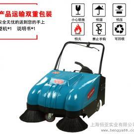 电瓶式扫地机工业手推式清扫车工厂用地面清扫机KL800