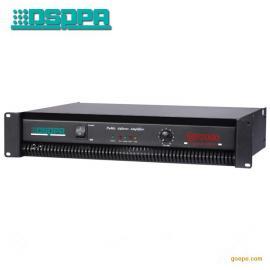 dsppa/迪士普 MP2000纯后级功放 450W功放