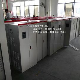 EPS应急电源生产3KWEPS 5KWEPS电源 8KW