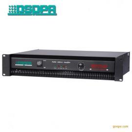 DSPPA/迪士普公共广播功放 MP2500 650W功放
