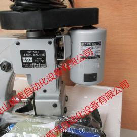 纽朗NP-7A手提缝包机配件,送料牙244111,针板244121