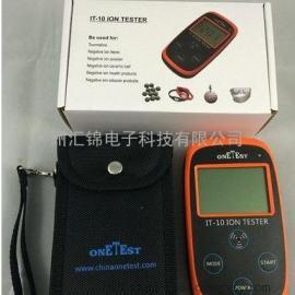 IT-10矿石负离子检测测试仪 专业级负离子检测仪