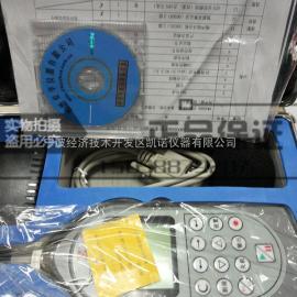 噪声振动测量仪振动计AWA5936