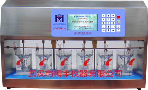 MY3000-6M六联搅拌器