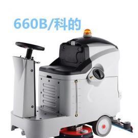 浙江厂家直销科的迷你驾驶型洗地机660B,驾驶式操作,省时省力