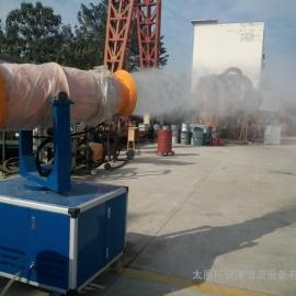 煤矿降尘喷雾机太原工地除尘喷雾炮