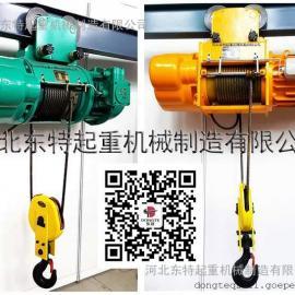 CD1单速钢丝绳电动葫芦报价|东特电动葫芦厂家