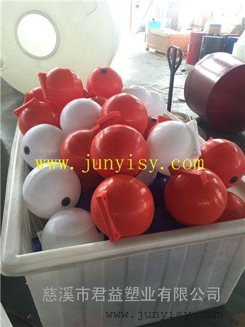 直径50公分海上警示浮球价格 60公分划分区域浮球