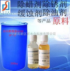 供应超强速蜡剂异丙醇酰胺(DF-21)