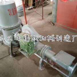 腾跃LFB150型粉体输送设备正压气力输送设备