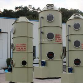 三禾填料洗涤塔、高效酸雾塔、聚丙烯洗涤塔、废气净化塔