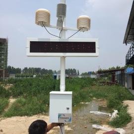 榆次pm2.5/pm10扬尘在线联网检测系统