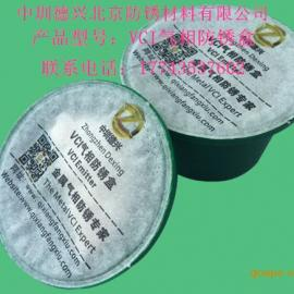 中圳德兴VCI气相防锈盒 信讯设备防锈盒 电信设备防锈盒 遥控电子