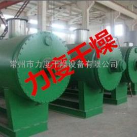 加氢催化剂专用耙式干燥机,厂家直销全套高效率真空耙式干燥设备