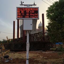 太原工地专用pm2.5扬尘在线检测系统厂家直供