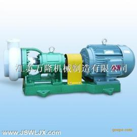 FSB-L型耐腐蚀卧式氟塑料增强合金泵
