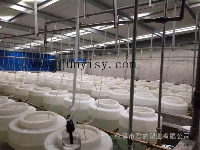 养殖7立方育苗孵化桶批发 7吨养殖桶价格