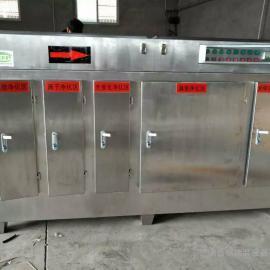 工业废气净化除尘器光氧废气处理设备光氧催化废气净化器设备
