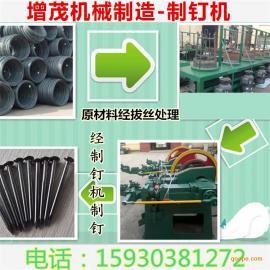 增茂供应自动制钉机/优质黑色铁钉生产设备/制钉机厂家