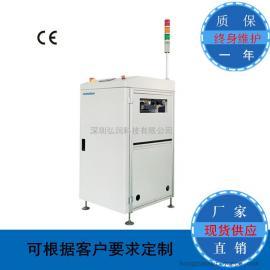 SMT自动转向机 90度板机 PCB板转向机 电子设备 厂家直销