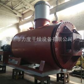 氢氧化锆专用耙式烘干机,厂家供应高品质高效率真空耙式干燥设备